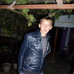 Юра, 23 года, Кривое Озеро