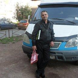 Сергей, Цивильск, 61 год