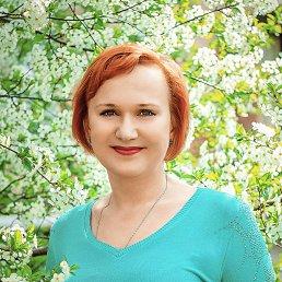 Елена, 50 лет, Ясиноватая