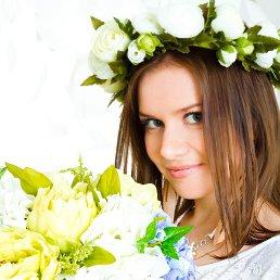 Ольга, 28 лет, Мирный