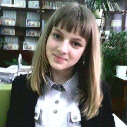 Тамара, 20 лет, Городок