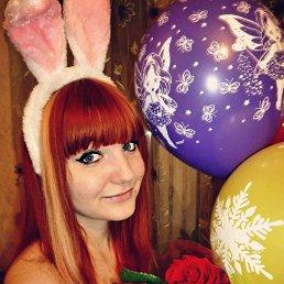 Карина, 24 года, Терновка