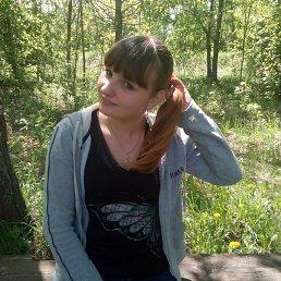 Оксана, 22 года, Кобрин