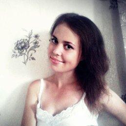 Александра, 21 год, Курган
