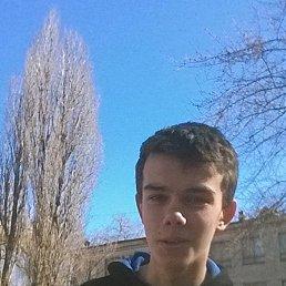 вадим, 22 года, Кременчуки