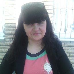 Марина, 20 лет, Александрия