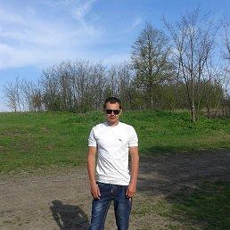 Максим, 29 лет, Знаменка