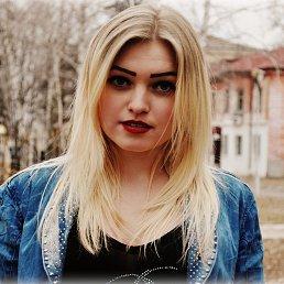 Вероничка, 22 года, Харцызск