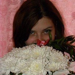 Таисия, 29 лет, Санкт-Петербург