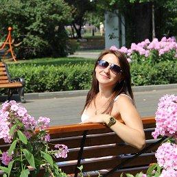 Анна, 36 лет, Инсар