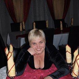 Марина, 44 года, Молодогвардейск