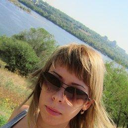 Дарья, 26 лет, Молочанск