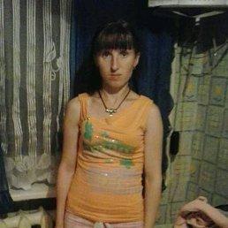 Наталия, 30 лет, Славута