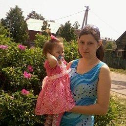 Ирина, 26 лет, Ибреси