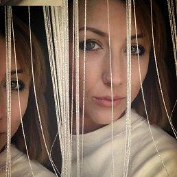 Nataliya, 30 лет, Старобельск