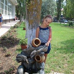 Вика, 17 лет, Тирасполь