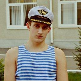 Ярослав, 24 года, Чернобай