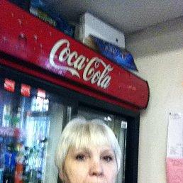 Тамара, 65 лет, Кола