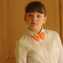 Таня)*, 21 год, Болгар