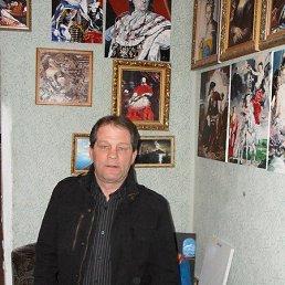 Валерий, 55 лет, Бурштын