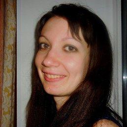 Виктория, 27 лет, Пологи