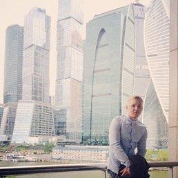 Anatoliy, , Клин