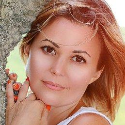 Ирина, Ялта