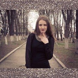 Аліна, 18 лет, Макаров