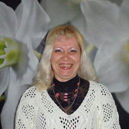Нина, 53 года, Ахтырка