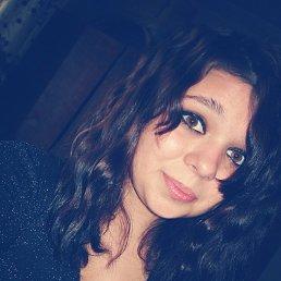 Аня, 22 года, Кострома