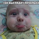 Фото Юлия, Алтайское, 30 лет - добавлено 1 сентября 2015