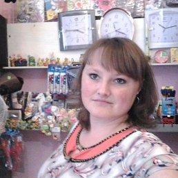 Инна, 32 года, Борзна