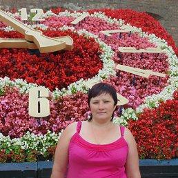 Инна, 43 года, Славута