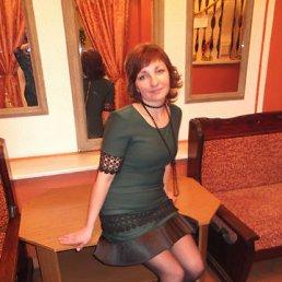татьяна, 43 года, Чита