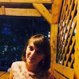Lili, 24 года, Хуст