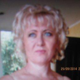 Валентина, 48 лет, Полтава