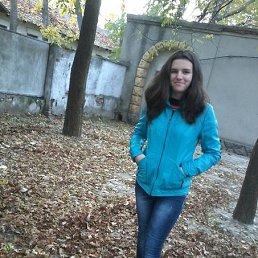 Инесса, 18 лет, Килия