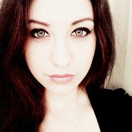 Алина, 22 года, Ватутино