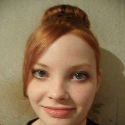 Мария, 25 лет, Мамадыш