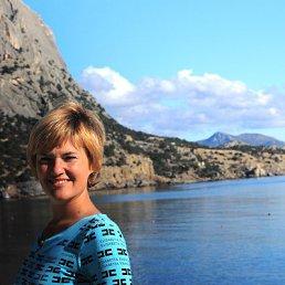 Светлана, 40 лет, Селидово