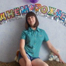Инна, 38 лет, Марковка