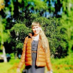 Ксения, 30 лет, Глазов