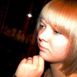 Светлана, 27 лет, Селидово