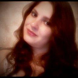 Мария, 29 лет, Великий Новгород