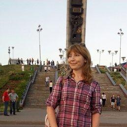 Светлана, 45 лет, Ижевск