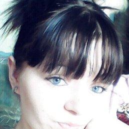 Дарья, Торжок, 26 лет