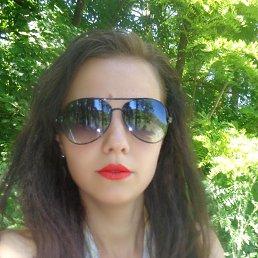 Лаура, 25 лет, Рыбница