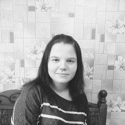 Наташка, 24 года, Кострома