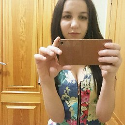 Иришка, Чебоксары, 26 лет