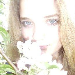 Нюточка, 23 года, Дубровица